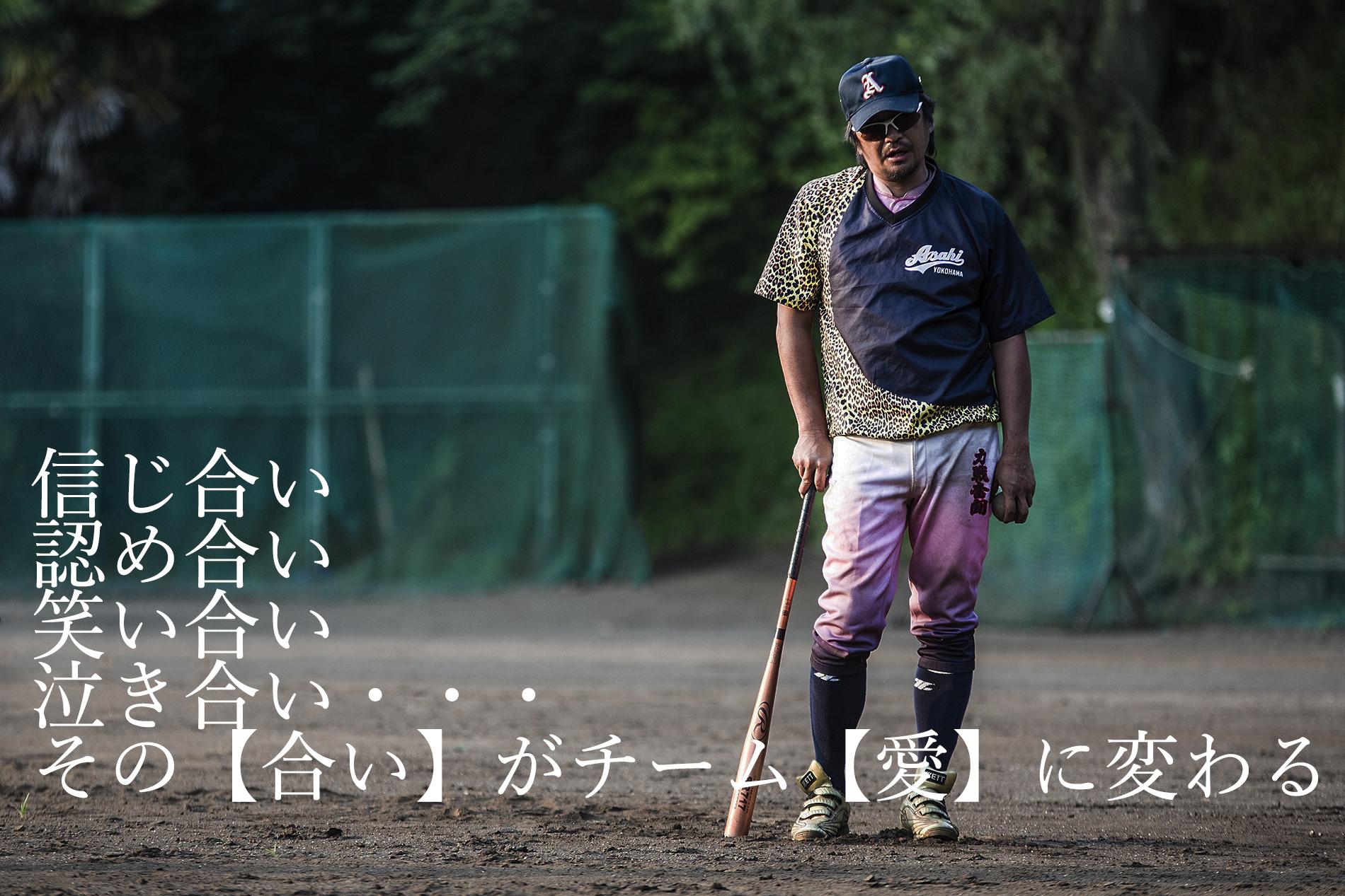 年中夢球公式サイト 少年野球から高校野球の野球少年と指導者のための